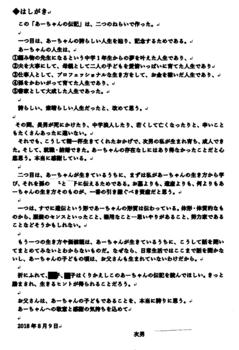 スキャン 1.png